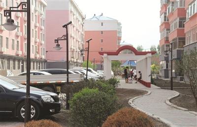 老城改造让小区展新颜