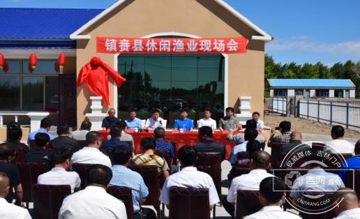 休闲渔业成为吉林镇赉渔业发展新亮点
